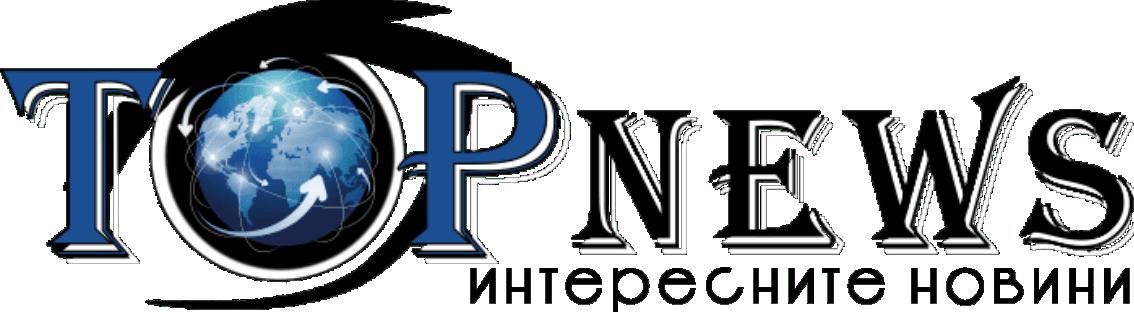 Новини от България и света