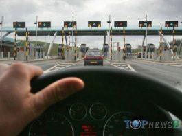 Шофирайте внимателно път пътна обстановка