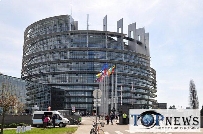 ЕК, европейската комисия