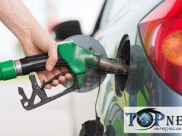 цени, горива, бензин, дизел,
