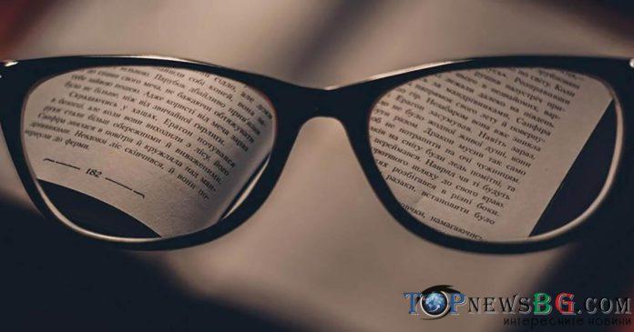 зрение,