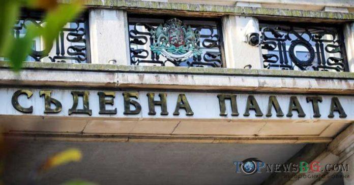такса, съд, присъда, Варна