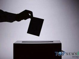 избори 2021, номер, урна, бюлетина, гласуване