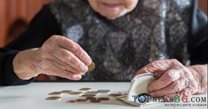 пенсии, път, добавка,