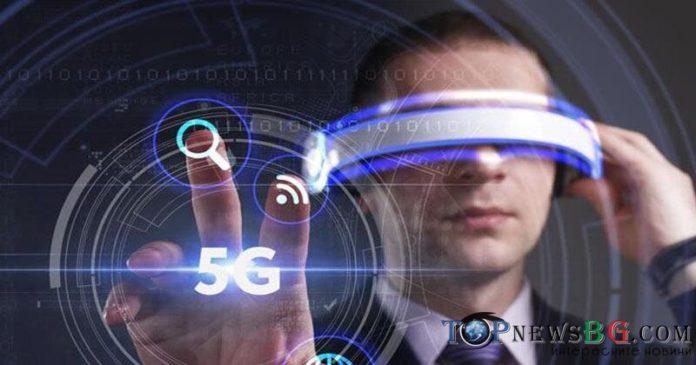 5G мрежа