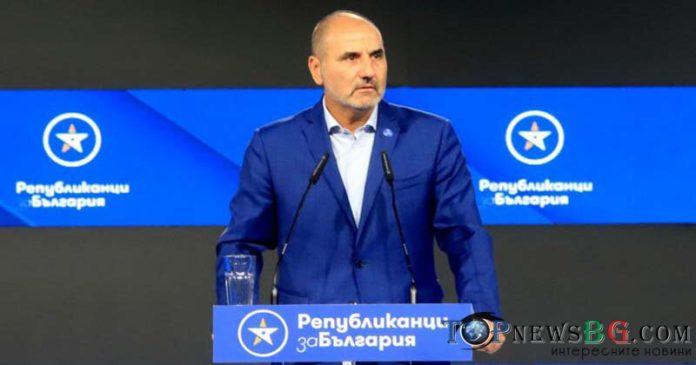 Цветан Цветанов, Републиканци за България