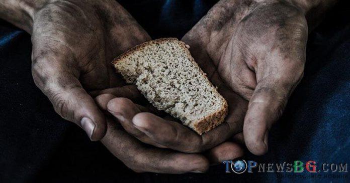 бедност, глад, хляб
