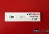 covid-19, PCR, тест