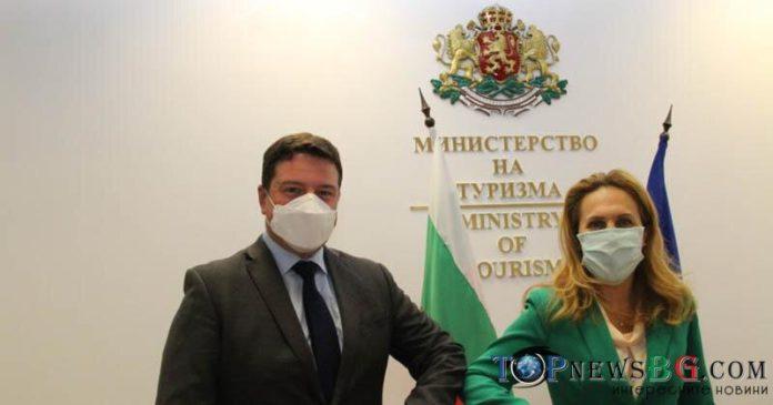 Николова, Министерство на Туризма
