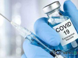 ваксини, covid-19, регистър,