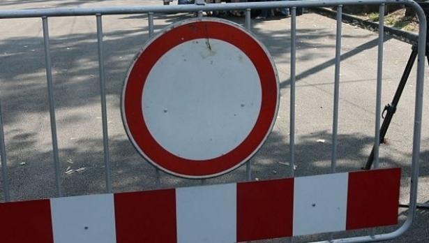 път, забранено,